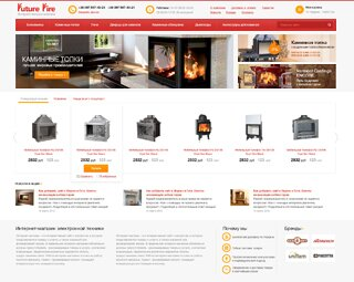 примеры интернет магазинов в инстаграм