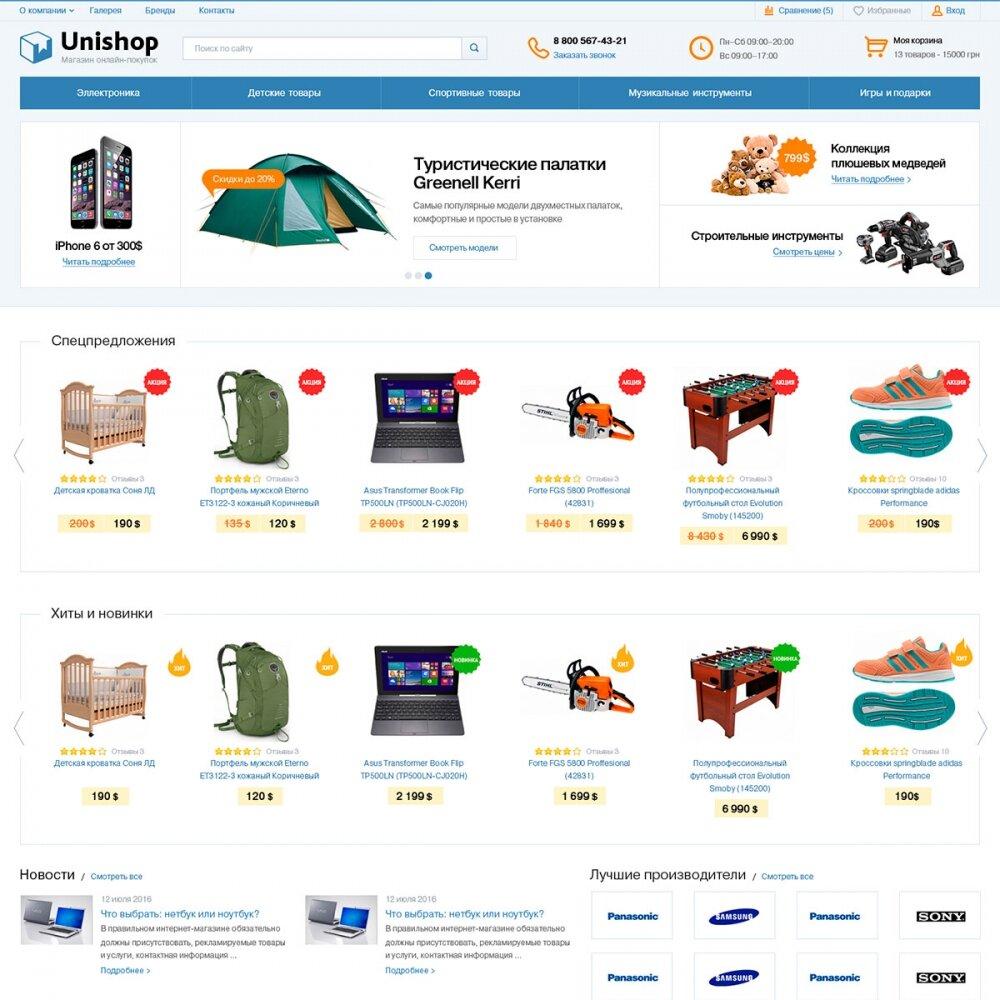 Безкоштовний шаблон інтернет-магазину Unishop  - 1 Small