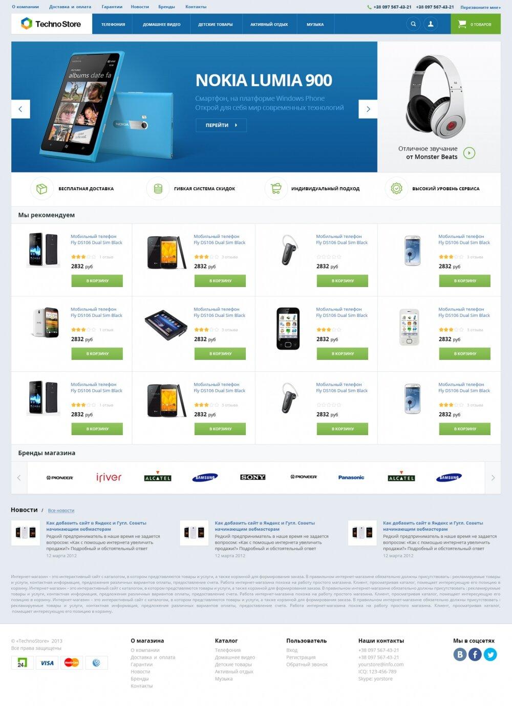Безкоштовний шаблон інтернет-магазину Mobilestore Электроника - 1 Small
